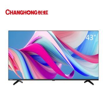 长虹/CHANGHONG43英寸无边智能网络LED液晶电视机43D4PF