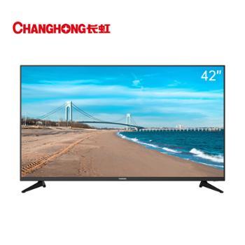 长虹/CHANGHONG42吋全高清蓝光LED节能电视42M1