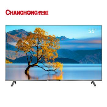 长虹/CHANGHONG4K超高清2+32GB平板液晶电视55D7PPRO