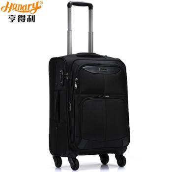 亨得利handry拉杆箱男女万向轮旅游旅行行李箱登机软箱包20 24寸_9223