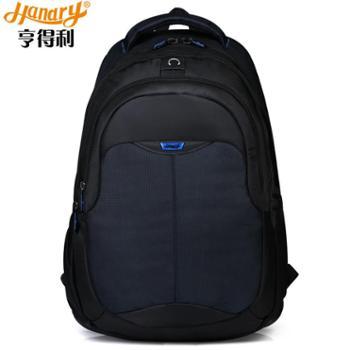 亨得利大容量双肩包旅行韩版潮女学生书包男15.6寸14商务电脑背包_0925