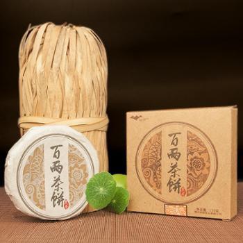 一天一叶黑茶 花卷茶 8年陈原料做的百两茶饼150克 高原黑茶 贵州熟普洱(稀少的小叶种茶树)