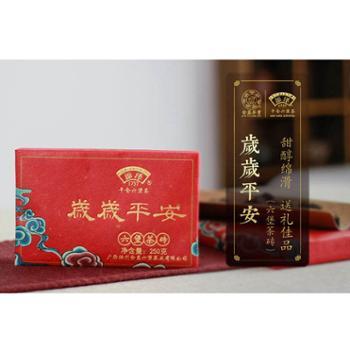 """金益茶业""""岁岁平安""""六堡茶砖250g/砖广西黑茶"""