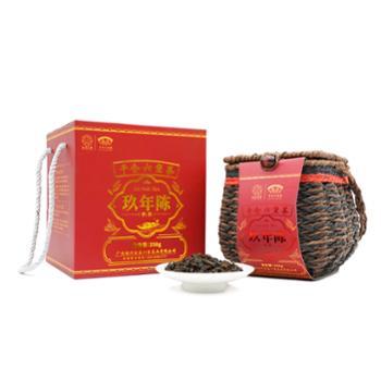 金益茶业九年陈六堡茶250g/笠广西黑茶