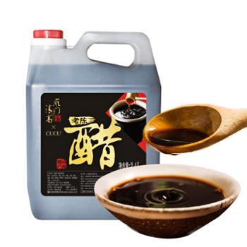 雁门清高 老陈醋山西特色调味品 2.4L