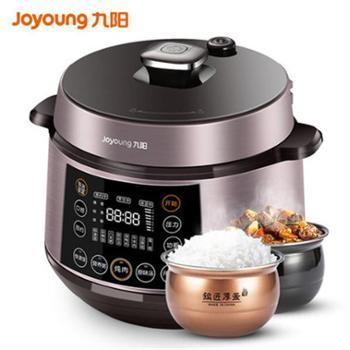 Joyoung/九阳 Y-50C19电压力锅高压锅双胆智能预约家用饭煲