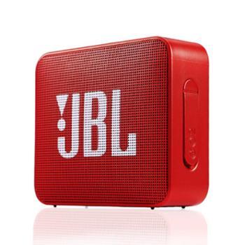 JBL GO2 音乐金砖二代 蓝牙音箱 低音炮 户外便携音响 迷你小音箱