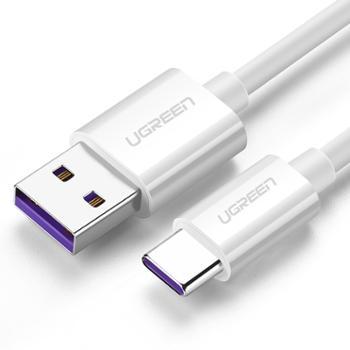 绿联 Type-C数据线 5A超级快充充电线USB-C