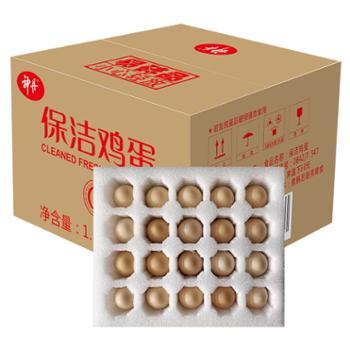 神丹保洁鸡蛋40枚(家庭装)