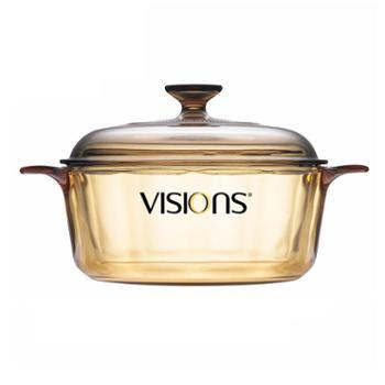 VISIONS康宁VS-12晶彩透明锅1.25L