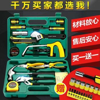 瑞德家用工具组合套装