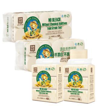泉林本色卫生用纸抽纸组合套装(2提卫生纸加2提抽纸)
