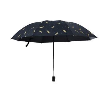 烫金羽毛黑胶折叠晴雨伞