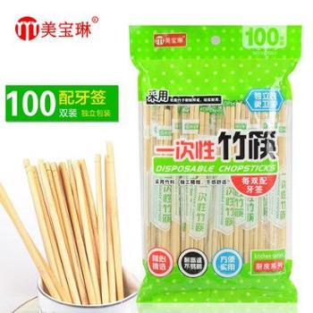 美宝琳100双一次性筷子送牙签天然竹筷hz环保卫生筷