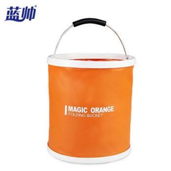 蓝帅魔力橙可折叠水桶大号洗车水桶9升 11升户外钓鱼水桶车用水桶