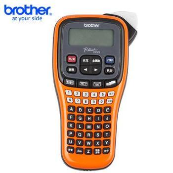 兄弟标签机PT-E100B便携式手持不干胶线缆布线标签打印机PT-D200