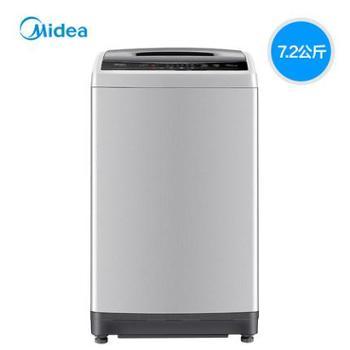 Midea/美的小型洗衣机MB72V31全自动家用波轮7.2公斤
