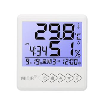 电子温湿度计家用温度计高精度婴儿房室内精准室温计数显温度表