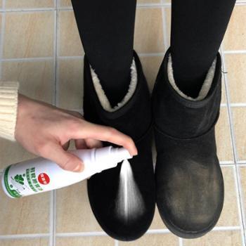 鞋粉磨砂打理液翻毛皮鞋清洁护理鞋油黑色反绒皮绒面补色喷剂通用