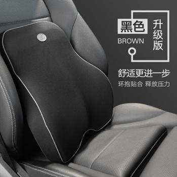 汽车腰靠护腰记忆棉靠垫腰垫座椅腰枕司机车用车载季背靠头枕