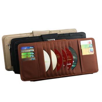 汽车遮阳板收纳CD夹多功能包车载cd包光盘套CD碟片卡片袋汽车用品
