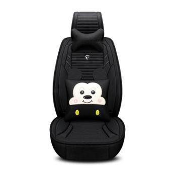 汽车坐垫四季通用全包布艺座套小车专用座椅女士可爱卡通座垫冬季