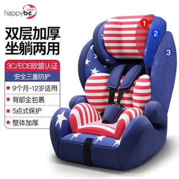 儿童安全座椅汽车用婴儿宝宝车载简易9个月-12岁便携式