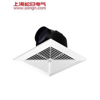 松日排气扇换气扇10寸厨房卫生间通风扇抽风机吸顶式管道集成石膏