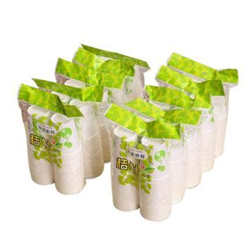 加厚一次性纸杯整箱环保家用商务办公茶水杯子500只纸杯245ml