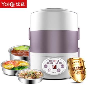 优益三层电热饭盒可插电保温加热蒸煮热饭蒸饭器迷你电饭锅1-2人