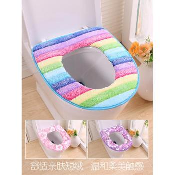 马桶垫马桶坐垫家用马桶圈垫坐便套冬季马桶套防水通用坐便器垫子