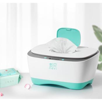 新贝湿巾加热器婴儿湿纸巾恒温保温温热盒家用便携式