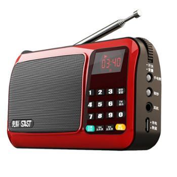 SAST/先科收音机T-50插卡小音箱