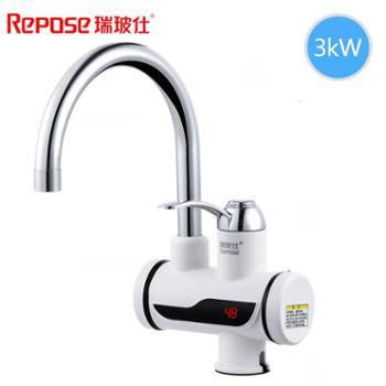 瑞玻仕电热水龙头即热式厨房快速加热速热电热水器淋浴洗澡小厨宝