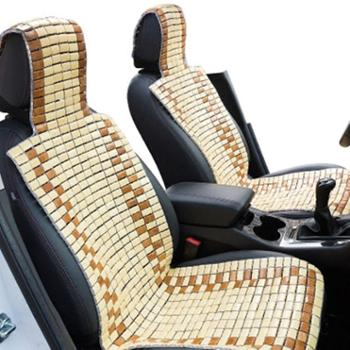 汽车竹片坐垫夏季凉垫夏天竹子麻将凉席单片座垫小车面包货车通用