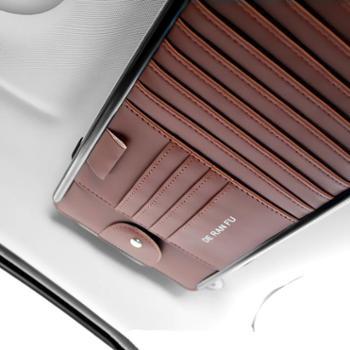 收纳式光挡阳板夹汽车遮阳板套纸巾盒车载包车多功能碟片CD包袋
