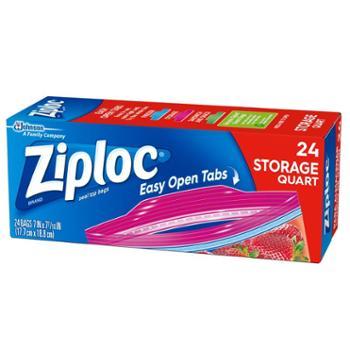 Ziploc密保诺双链密实袋密封袋食品袋零食袋保鲜袋家用一次性