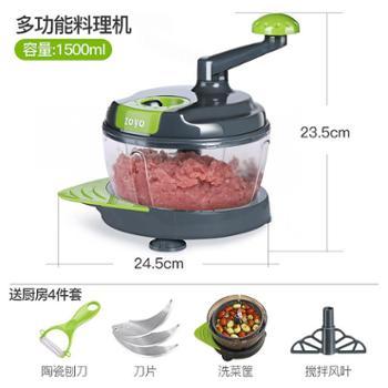佐优绞肉机家用手动搅拌机碎菜机手摇绞馅机饺子馅神器小型绞菜机