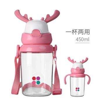 face儿童水杯防摔幼儿园宝宝吸管杯子水壶带手柄两用学饮水杯子