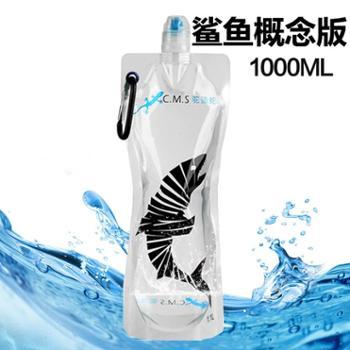 驼猿蛇100%不含BPA旅游运动塑料折叠户外饮水袋 热水袋