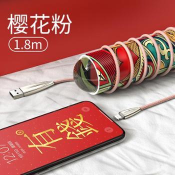 iPhone6数据线苹果6s手机x充电线器8P加长5s快充2米ipad*7Plus冲cd电7sp六iphonex平板
