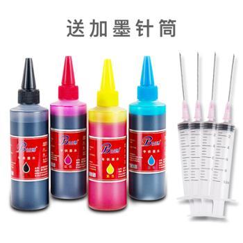 兰博兼容HP803墨盒墨水DeskJet HP1111 2131 2132 1112 HP2621 2622 2623 2628喷墨打印机通用填充墨水