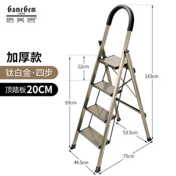 格美居梯子家用折叠人字梯铝合金加厚室内四五步小楼梯多功能2米