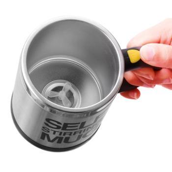 不锈钢自动搅拌杯磁化杯创意懒人泡咖啡奶磁力电动牛奶饮料马克杯