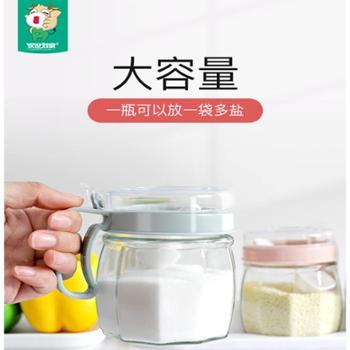 调料盒家用调味罐调料瓶厨房盐糖收纳组合套装用品