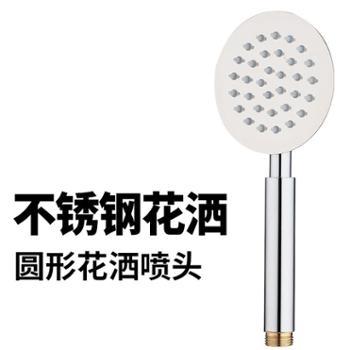 不锈钢花洒喷头卫生间热水器通用洗澡手持沐浴喷淋头单头花晒家用
