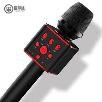 全民K歌麦克风声卡手机直播户外话筒屁颠虫x6 k歌神器无线蓝牙车载麦唱歌音响话筒一体电视儿童能用于家庭ktv
