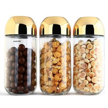 艾美诺 玻璃瓶密封罐茶叶杂粮储物食品干果奶粉储存厨房收纳罐子