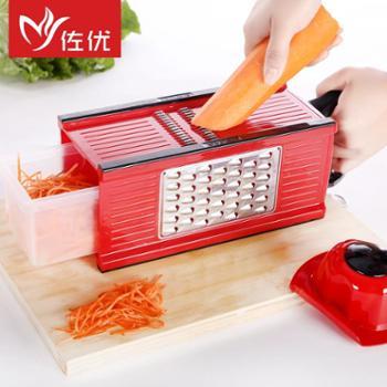 佐优厨房用品切菜神器多功能擦土豆切丝器手动家用黄瓜切片刨丝器
