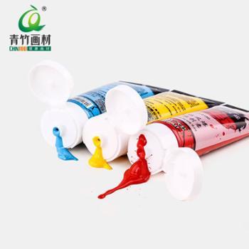 爆裂丙烯颜料媒介质单瓶套装手绘墙体墙绘丙烯颜料100ml